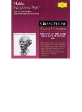 交響曲第9番 カラヤン&ベルリン・フィル 【1984年 管弦楽賞、レコード・オブ・ジ・イヤー】