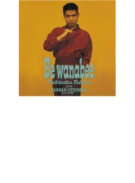 Be wanabee