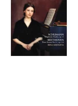 Piano Sonata.31: Mejoueva +schumann: Symphonic Etudes
