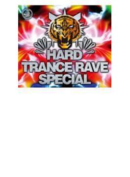 Hard Trance Rave Special Mixedby Dj Uto