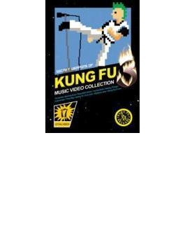 Secret Weapons Of Kung Fu Vol.3