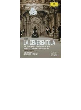 『チェネレントラ』全曲 ポネル演出・監督、アバド&スカラ座、シュターデ、アライサ、他(1981 ステレオ)