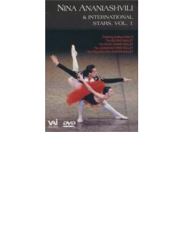 Nina Ananiashvili And International Stars Vol.1