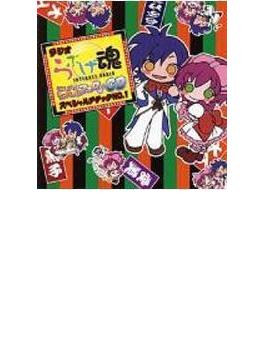ラジオ らぶげ魂 ラブフェロ□ CD スペシャルアタック NO.1