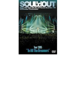 """Tour 2005 """"To All Tha Dreamers"""""""
