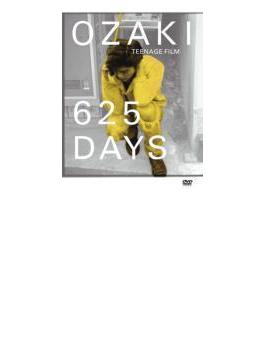 625 DAYS
