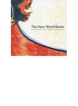 New World Beats
