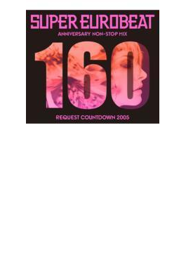 Super Eurobeat: 160 (+dvd)