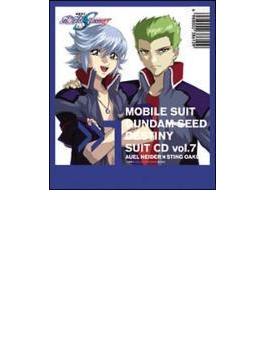 機動戦士ガンダムSEED DESTINY SUIT CD vol.7 AUEL NEIDER × STING OAKLEY