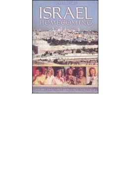 Israel Homecoming - Dvd Case