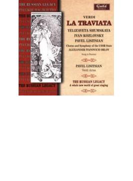 La Traviata: Orlov / Ussr State So & Cho Schumskaya Kozlovsky Lisitsian