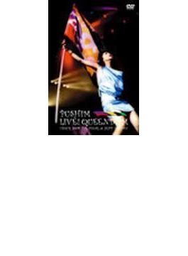 LIVE!QUEENDOM [TOUR 2004 THE FINAL at ZEPP TOKYO]