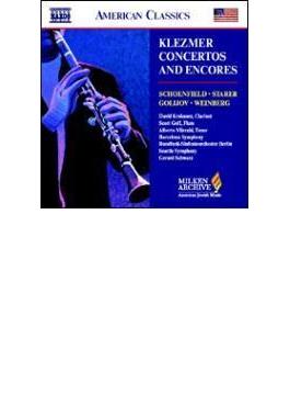 クレズマーの協奏曲とアンコール集 [American Jewish Music]