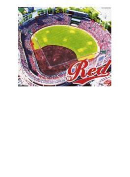 Red -広島新球場建設「たる募金」共同キャンペーン応援歌-