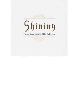 Shining Theme Music Shiro SAGISU Collection