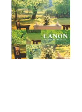 知ってるクラシック-知ってるカノン<canon>: V / A