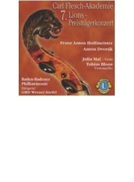 Cello Concerto: Bloos(Vc) Stiefel / Baden Baden Po +hoffmeister: J.mai(Va)