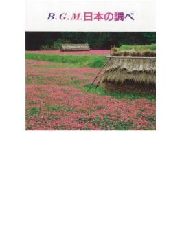 COLEZO!::BGM 日本の調べ ~郷愁の童謡・唱歌