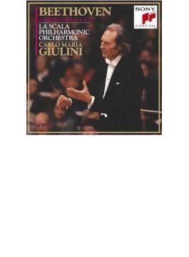 交響曲第4番、第5番『運命』 ジュリーニ&スカラ座フィル