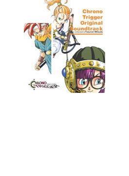 クロノ・トリガ- オリジナルサウンドトラック
