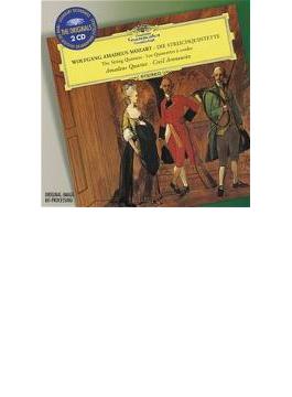 弦楽五重奏曲全集 アマデウス四重奏団、アロノヴィッツ(2CD)
