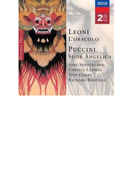 歌劇『修道女アンジェリカ』全曲 サザーランド、ボニング&ナショナル・フィル、ほか(2CD)