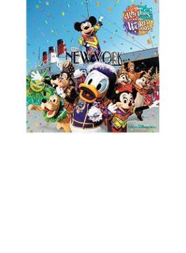 東京ディズニー・シー ディズニー・リズム・オブ・ワールド 2005