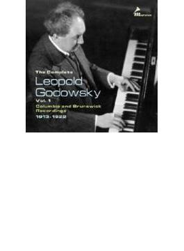 レオポルド・ゴドフスキ全集第1集~コロンビア&ブランズウィック録音集(2CD)