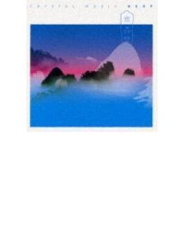 ベスト オブ クリスタルパワー水晶琴- Crystal Music