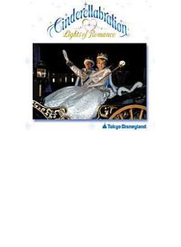 東京ディズニーランド シンデレラブレーション:ライツ・オブ・ロマンス 2005
