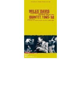 Complete Quintet Studio Recordings 1965-1968 (Rmt)(Digi) (6CD)