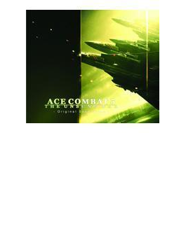 エースコンバット5 ジ・アンサング・ウォー オリジナル・サウンドトラック