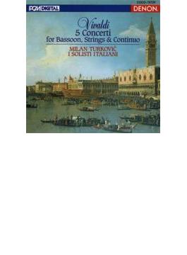 バスーン協奏曲集 トゥルコヴィッチ(fg)イタリア合奏団