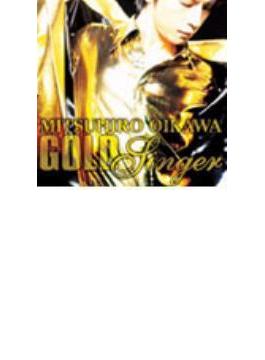 ゴールドシンガー