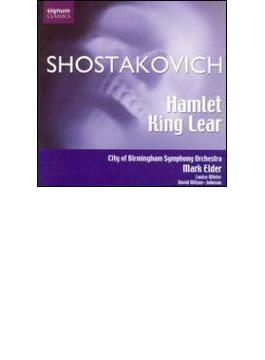Hamlet, King Lear: Elder / City Ofbirmingham.so