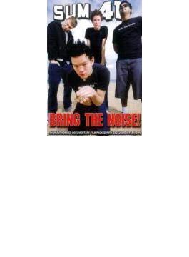 Bring The Noize (Unauthorizeddocumentary)