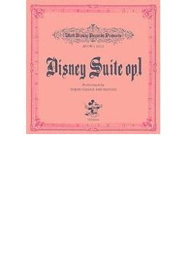 ディズニー・スイート op.1