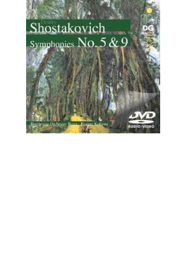 交響曲第5番、第9番 コフマン&ボン・ベートーヴェン管弦楽団 (+cd)
