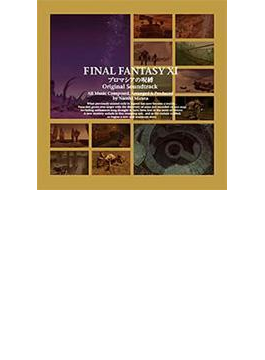 FINAL FANTASY XI プロマシアの呪縛 オリジナルサウンドトラック
