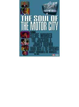 Ed Sullivan's Rock N Roll Classics: Soul Of The Motor City