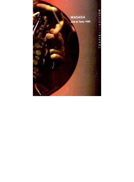 Masada Live At Tonic 1999