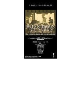 Complete Columbia Recordings(Ltd)(Rmt)(Digi)