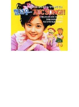 Jang Na Ra's Hello Abc Song (+dvd)