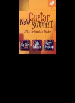 New Guitar Summit - Live At The Stoneham Theatre