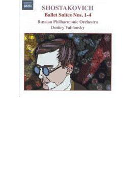 バレエ組曲第1~第4番 ヤブロンスキー/ロシア・フィルハーモニー管弦楽団/他