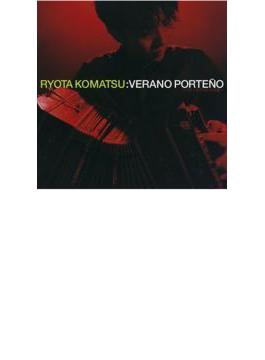 ブエノスアイレスの夏 Verano Porteno