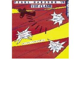 パールハーバー '79 (Ltd)(Pps)(Rmt)