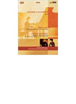 ブルカルト・シュリースマン・プレイズ・ゴドフスキー&リスト:ピアノ・トランスクリプション集 シュリースマン