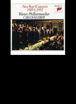 ニューイヤー・コンサート1989&1992 クライバー&ウィーン・フィル(3CD)