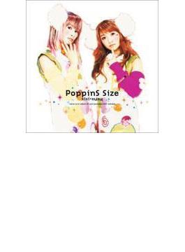 PoppinSリミックスミニアルバム!!::PoppinS Size